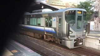 関空・紀州路快速関西空港和歌山行き225系HF403+HF420