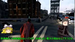 【Watch_Dogs/PS4】天才ハカーの暗殺術wwwww【ゆっくり実況12】