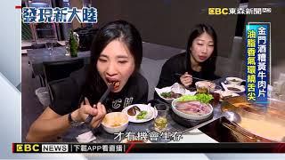 改良重慶麻辣湯 新派火鍋紅海「餐」戰