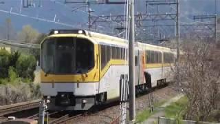 近鉄20000系「楽」
