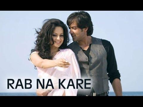 Rab Na Kare (Video Song) | Vaada Raha | Bobby Deol & Kangana Ranaut