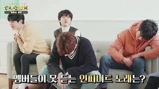 "[Eng/Indo Sub] 인피니트(INFINITE) ""CLOCK"" Episode 2"