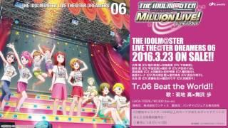 菊地真(平田宏美)×舞浜歩(戸田めぐみ) - Beat the World!!!