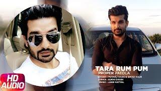 Latest Punjabi Song 2017 | Tara Rum Pum | Yuvraj Hans & Simar Kaur | Jassi Katyal