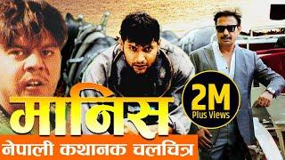 Nepali Movie – Manish