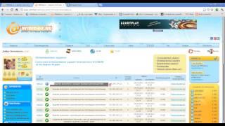 Заработок на wmmail.ru  от 2$ в сутки!! Обзор сайта wmmail.ru