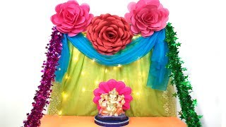 Ganpati Decoration Idea - Easy Eco friendly Ganpati Decoration at Home, Paper Decoration for Ganpati
