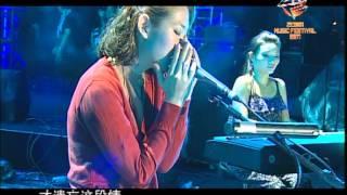 2011上海熱波音樂節Zebra Music Festival Shanghai 2011-王若琳Joanna Wang-償還