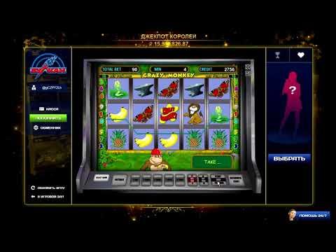 Как выводить средства с онлайн казино на вебмани