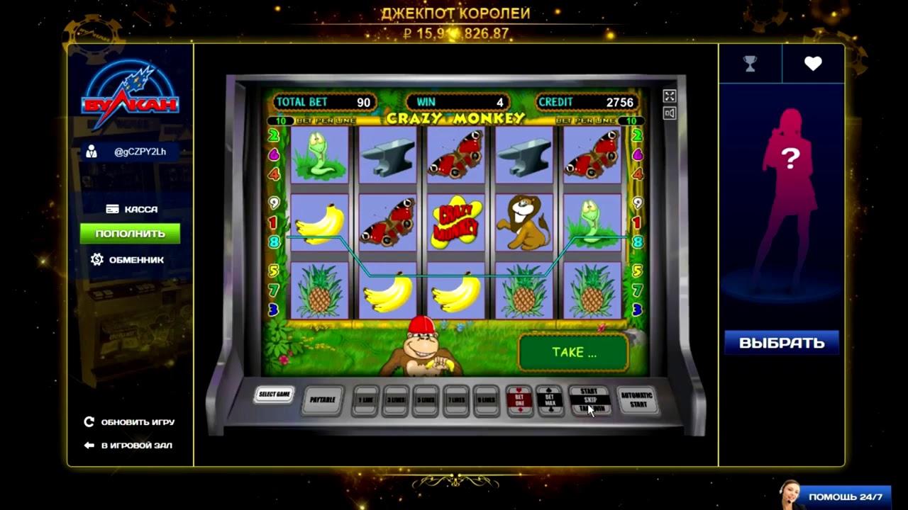 Казино Азартные Игры Вулкан |  Как Выиграть в Игровые Автоматы Crazy Monkey