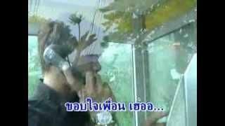 คนอ้อล้อ (แหลงไม่ได้)โมราสิก-Karaoke.flv
