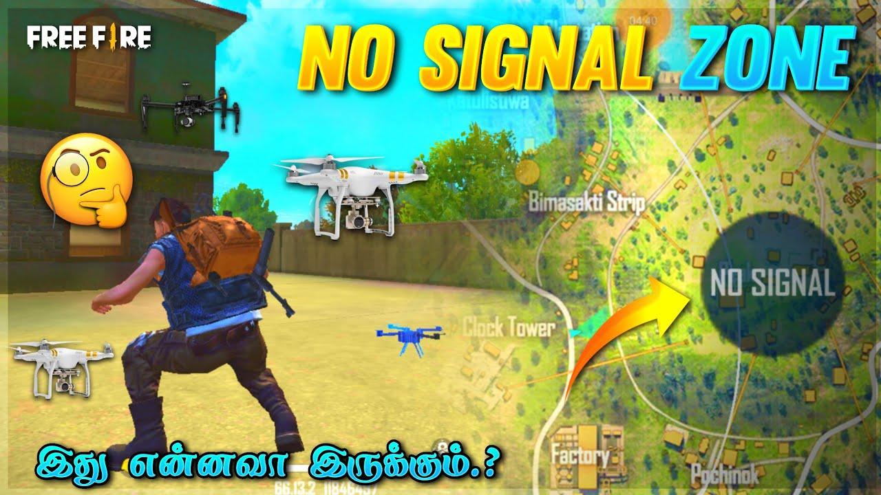 இது என்னவா இருக்கும் || No Signal Zone & Drone || Free Fire Tamil