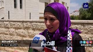 فلسطين .. اعتصام يدعم معركة الإضراب عن الطعام للأسرى