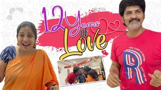 12 years of Love| Happy Anniversary Celebration| Surprise Gifts| Decoration| Cake|Vlog |Sushma Kiron