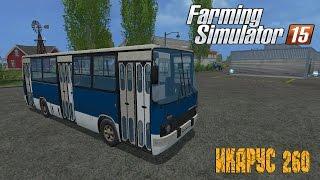 "[""Farming Simulator 15"", ""Farming Simulator 2015"", ""FS 15"", ""FS 2015"", ""ikarus 260"", ""ikarus"", ""260"", ""??????"", ""???????""]"