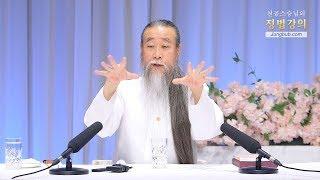 [홍익인간 인성교육] 9378강 중국 알리바바 창업자 …