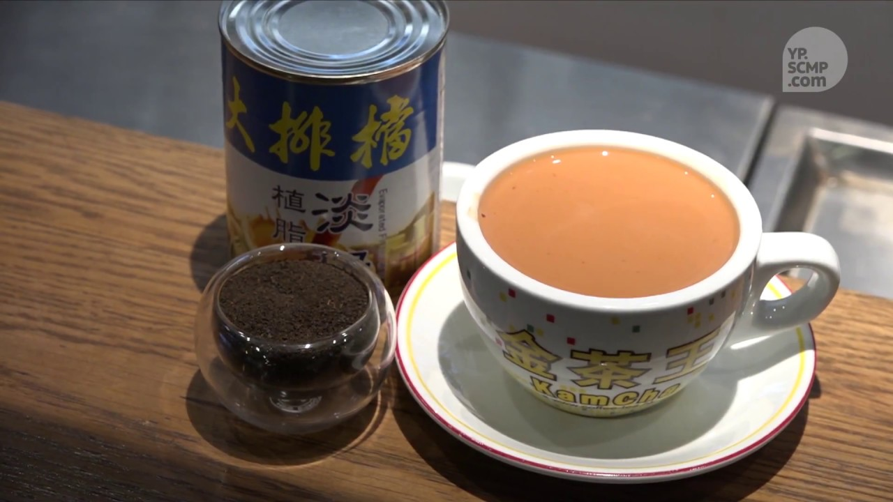 Cup Of Hong Kong Style Milk Tea