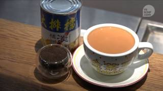 How to prepare the perfect cup of Hong Kong-style milk tea