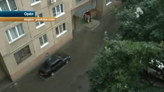 Очевидцы сняли на видео мощный ураган в Орле(Официальный сайт: http://ren.tv/ Сообщество в Facebook: https://www.facebook.com/rentvchannel Сообщество в VK: https://vk.com/rentvchannel ..., 2016-07-19T09:40:49.000Z)