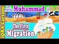 Prophet Muhammad (s) Ep 08 | The First Migration (Islamic cartoon)