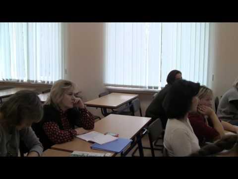 Основные этапы психологического консультирования. Часть 1.