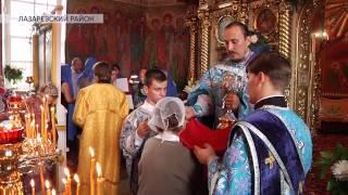 21 сентября престольный праздник отметили прихожане храма(21 сентября престольный праздник отметили прихожане храма Рождества Пресвятой Богородицы. В этом году церк..., 2014-09-23T08:10:29.000Z)