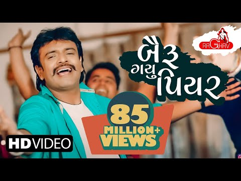 Rakesh Barot - Bairu Gayu Piyar | New Gujarati Song 2018 | Raghav Digital