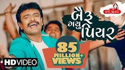 Rakesh Barot - Bairu Gayu Piyar | New Gujarati Song 2018 | Raghav Digital