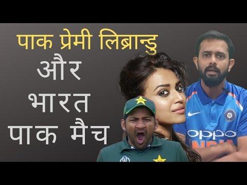 Ind-Pak match broke many hearts in Pakistan & even in India | AKTK
