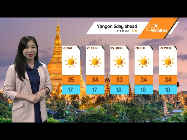 DVB - ေန႔စဥ္ မိုးေလဝသ ခန႔္မွန္းခ်က္ ( ၂၄ ရက္ ဇန္နဝါရီလ ၂၀၂၀ ညေနပိုင္း)