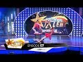 Youth With Talent - Generation Next - Episode (07) - (21-10-2017) mp3 indir