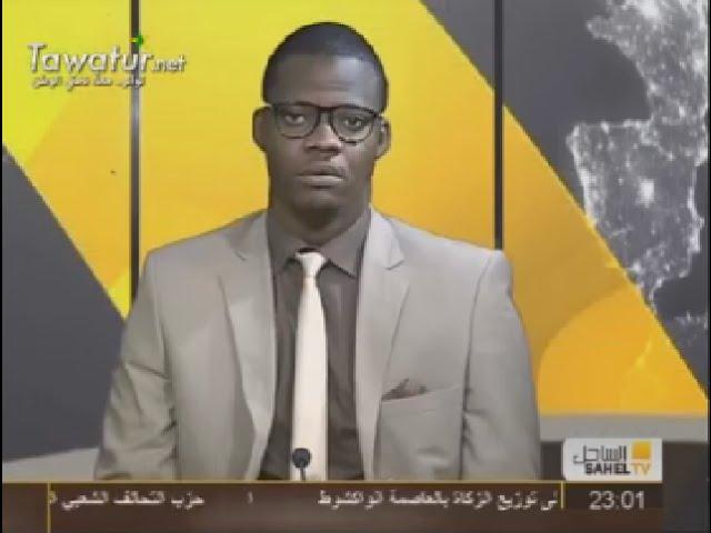 JTF du 01-06-2016 Ismail Moustapha Tandia - Sahel TV