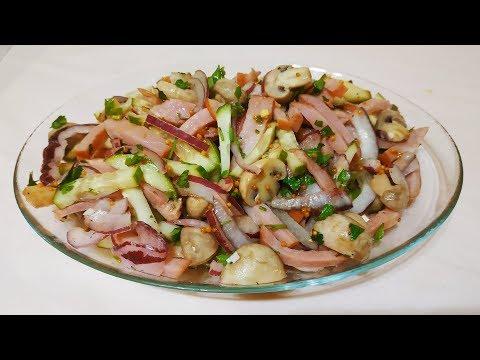 Салат с ветчиной и маринованными грибами без майонеза! Сочно, просто!