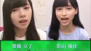 中2女子です!初投稿(2本目出すか分からないw) けやき坂46の齋藤京...