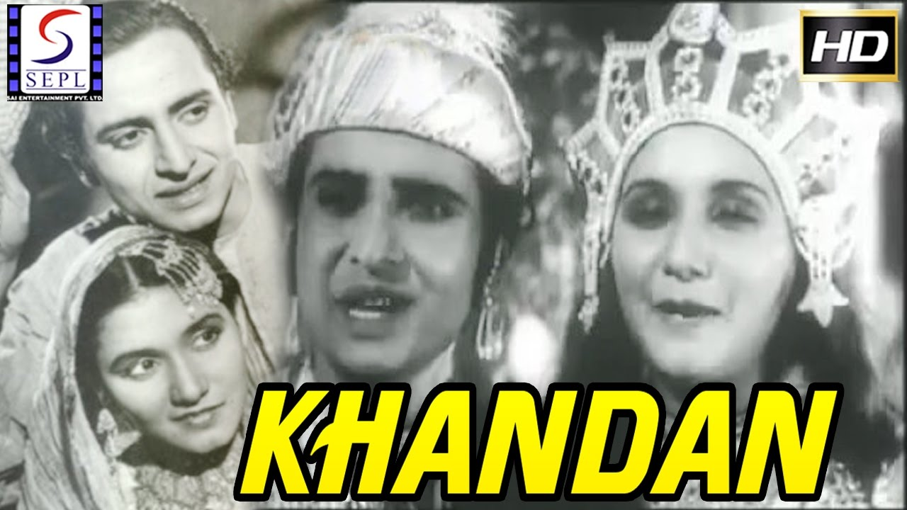 khandan l superhit hindi classic movie l pran noorjahan