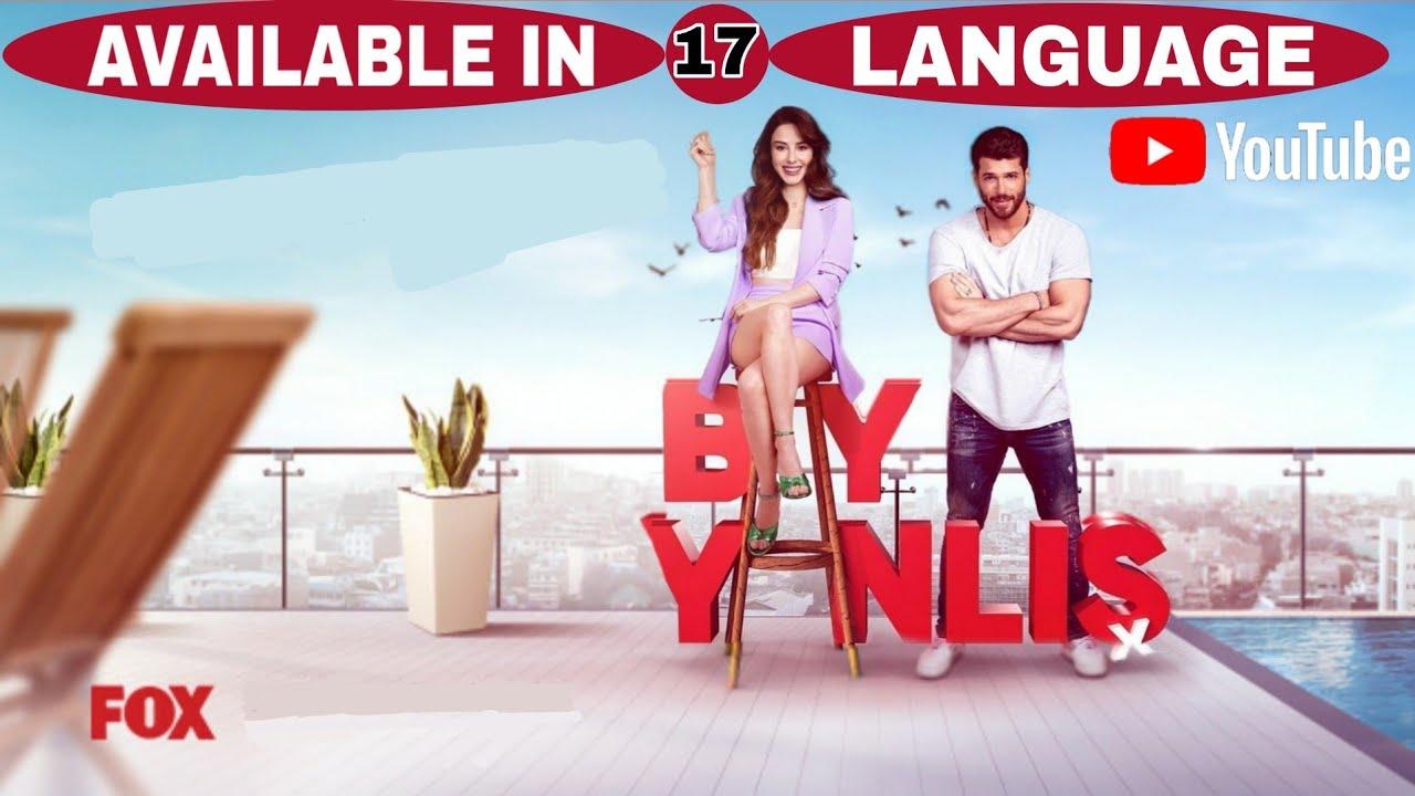 BAY YANLIS Available in 17 language  world wide   17 language me  dekhe bay yanlis ko 