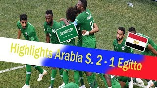 World Cup 2018: Arabia S. -  Egitto Highlights