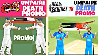 Wcc2 new update promo  umpires death  VS Real cricket 18 new update promo  umpires death 