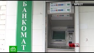 ЧП.BY В Бресте задержан налетчик на банкомат