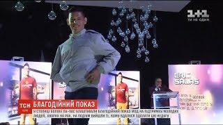 У столиці Болівії влаштували благодійний показ мод на підтримку людей, хворих на рак