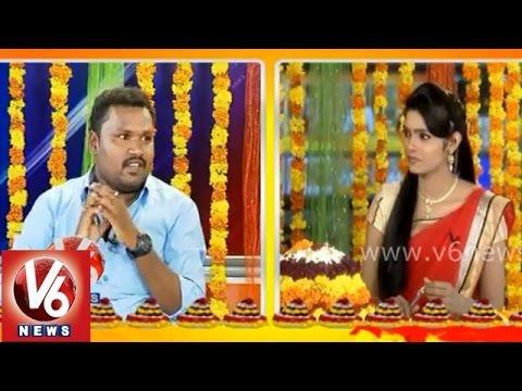 Chit Chat With V6 Bathukamma Song Lyricist Thirupathi Matla || V6 News