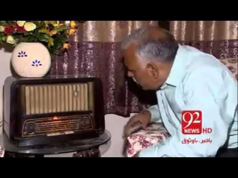 Old Radios Lahore Professor Siddiq Masih