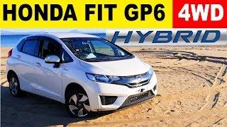 Скачать Авто из Японии Обзор Honda FIT GP6 4WD HYBRID Самый дешевый гибрид 4WD