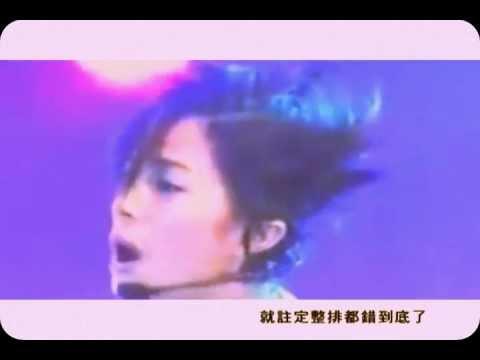 Yuki徐懷鈺 - '簡訊' M/V