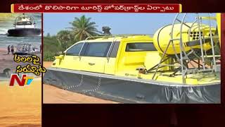 AP Tourism to Launch First Ever Russian Hovercraft Christy 5146  at RK Beach    Visakhapatnam  3