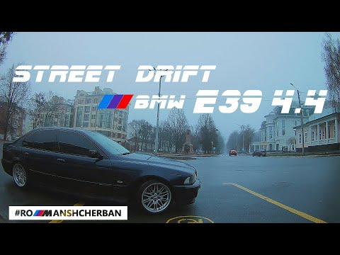STREET DRIFT BMW E39 540i ONBOARD