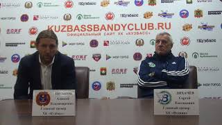 Пресс-конференция 25.11.2017