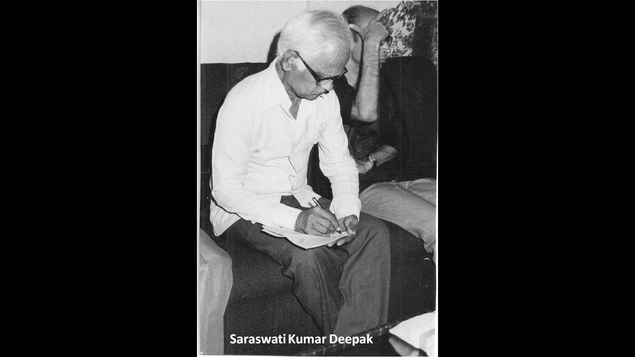 Download Hamaare Teerth Nyaare Hain - Teerth Yatra (1958) Manna, Suman, Suresh-Talwar, Saraswati K Deepak