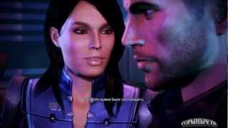 Mass Effect 3.  Цитадель DLC. Пьянка с Эшли.(Mass Effect 3. Цитадель DLC. Пьянка с Эшли. Пьянка Спектров - на это стоит посмотреть. Stream (LIVE): http://www.twitch.tv/avos36 Blog:..., 2013-03-10T08:27:11.000Z)