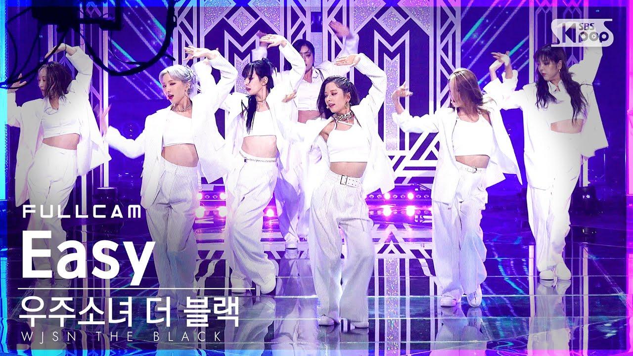 [안방1열 직캠4K] 우주소녀 더 블랙 'Easy' 풀캠 (WJSN THE BLACK Full Cam)│@SBS Inkigayo_2021.05.16.